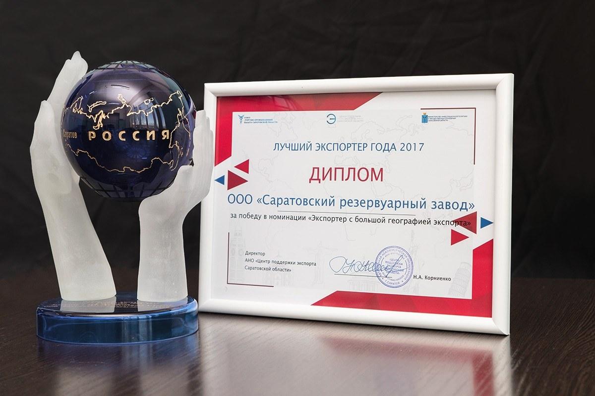 Обучение специалистов САРРЗ от компании Hempel